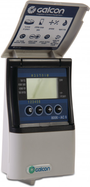 Galcon Irrigation controller, type AC8000 indoor